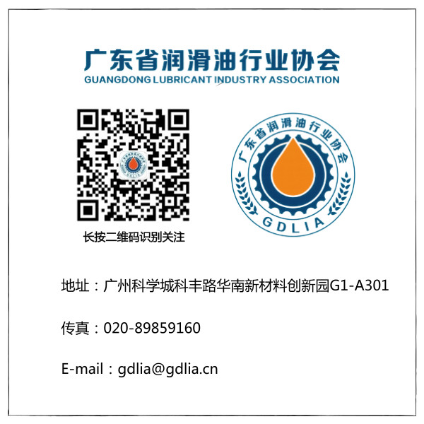 广东省w88优德官网中文版登录w88网页登录-联系方式.jpg